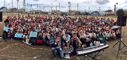 イトヲカシ、映画『氷菓』のロケ地でフリーライブ開催 新曲含む全5曲を披露