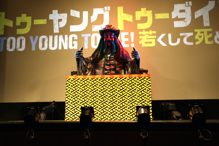 「TOO YOUNG TO DIE! 若くして死ぬ」