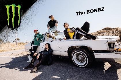 The BONEZ モンスターエナジーとのスポンサーシップを締結、スペシャルライブ&ツアー開催を発表