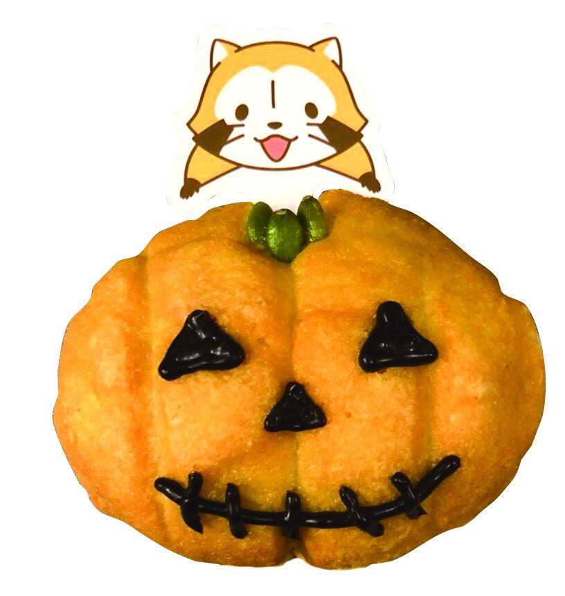 「ラスカルとかぼちゃパン」(320円)