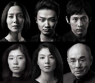 舞台『黒蜥蜴』出演予定の藤田玲が降板、村井成仁の出演が決定