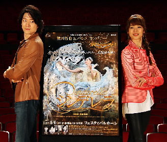 Kバレエカンパニー『シンデレラ』の魅力を、プリンシパルの中村祥子と宮尾俊太郎が語る