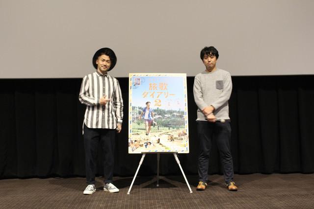 左からナオト・インティライミ、加藤肇監督。