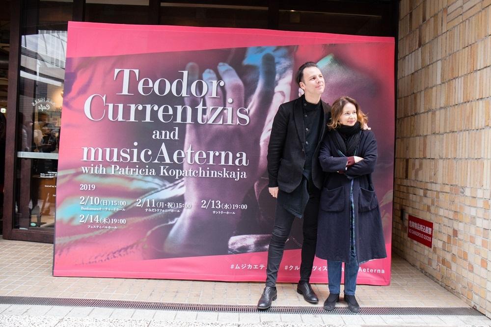 (左から)テオドール・クルレンツィス、パトリツィア・コパチンスカヤ 写真=大森克己