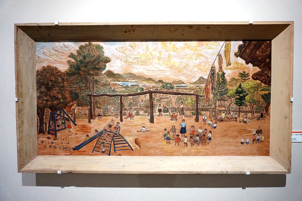《楽しく遊ぶ子供達》1951年(昭和26年) 竹原市忠海町 浄居寺蔵