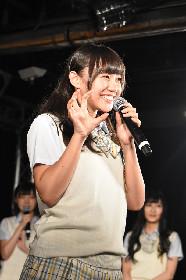 NMB48薮下柊、自身の生誕祭で卒業発表