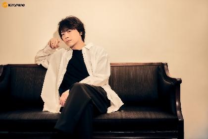 浪川大輔、ファンが記者となるオンライン記者会見を開催 2ndフルアルバム『Ruts』発売記念で質問募集