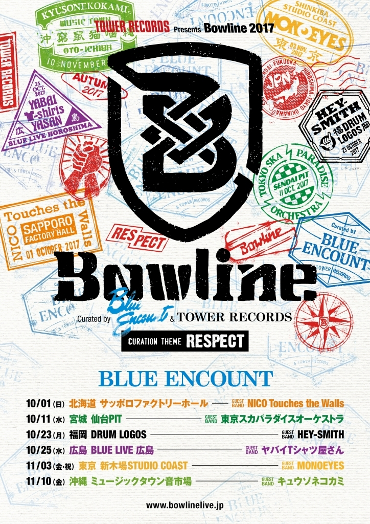 TOWER RECORDS presents Bowline 2017  curated by BLUE ENCOUNT &TOWER RECORDS