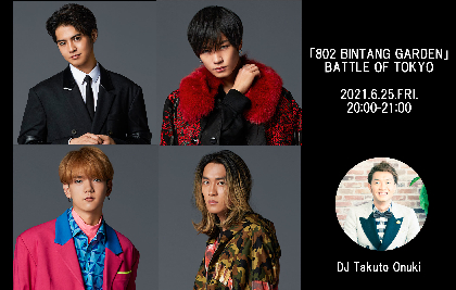 FM802『802 BINTANG GARDEN』でJr.EXILE世代のBATTLE OF TOKYOをピックアップ、片寄涼太ら関西メンバー4人が登場