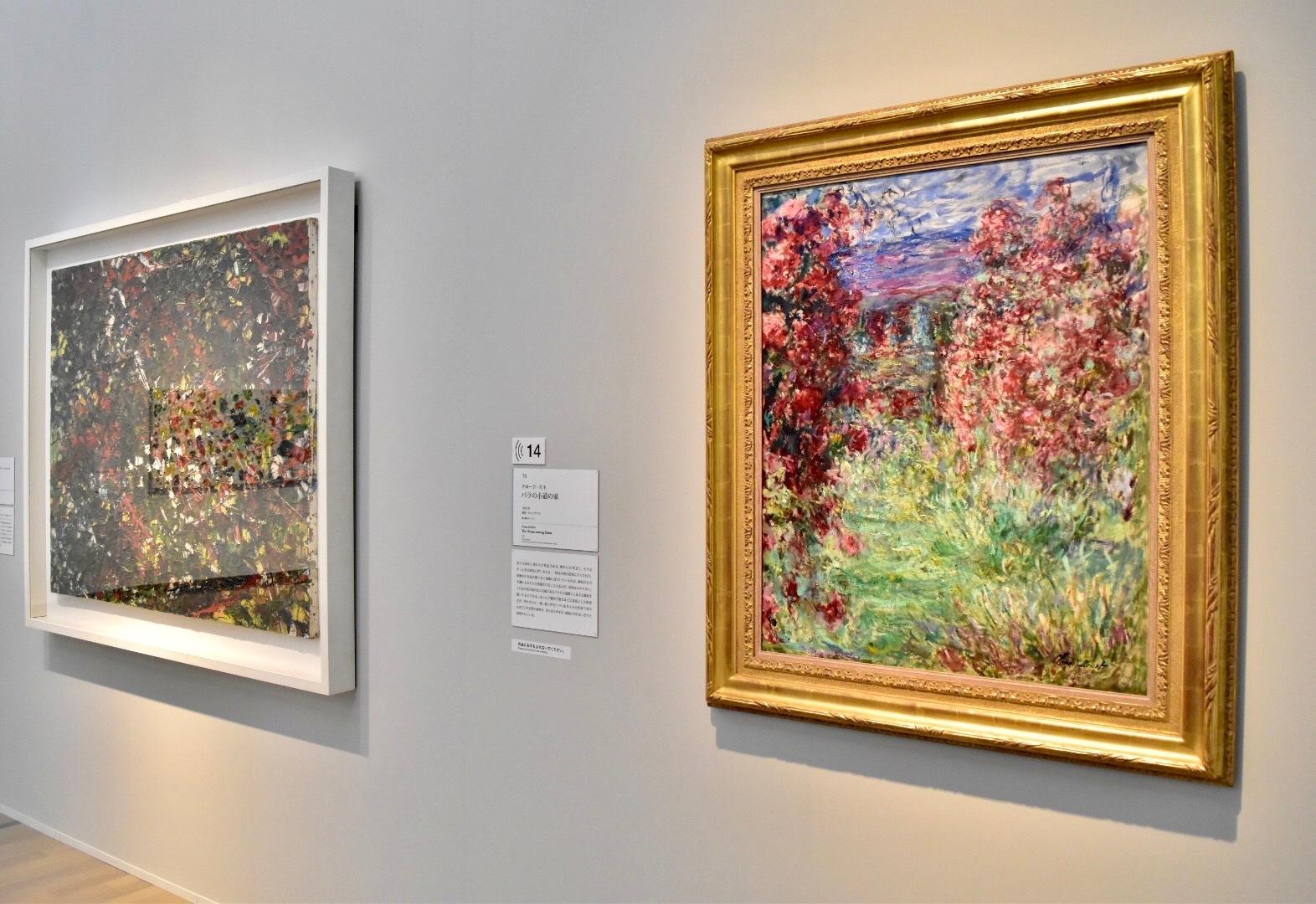 左:ジャン=ポール・リオペル 《絵画》1955年 大原美術館 右:クロード・モネ 《バラの小道の家》1925年 個人蔵(ロンドン)