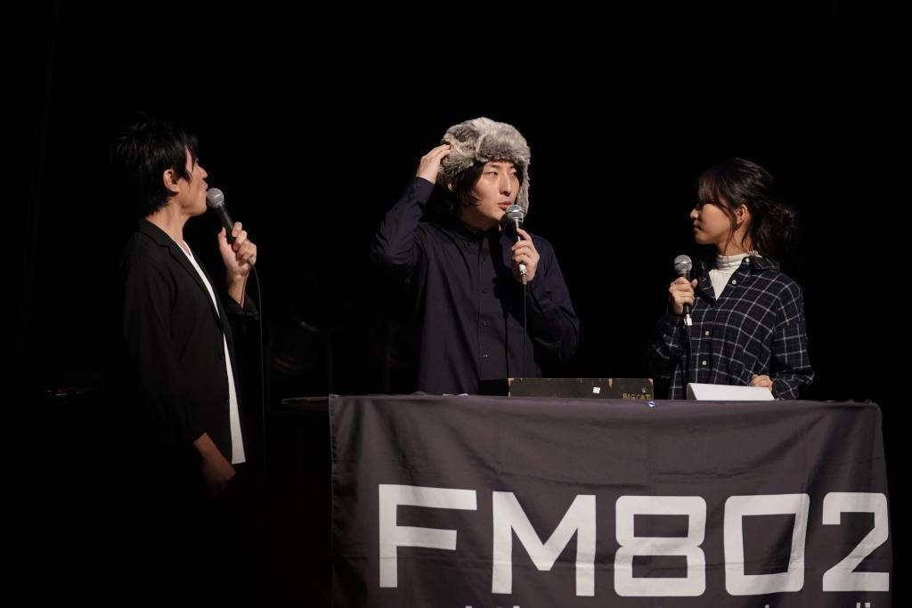 ビッケブランカ 写真提供:FM802