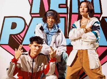 Tempalay、『Rolling Stone Japan』史上初のW表紙仕様でバックカバーにも登場