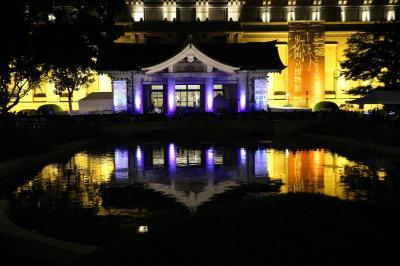 『東京国立博物館 nukumori MOON LIVE2017』