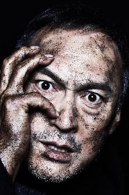 渡辺謙主演で、ピーター・シェーファーの傑作戯曲『ピサロ』を上演 新生PARCO劇場のオープニング作品第一弾
