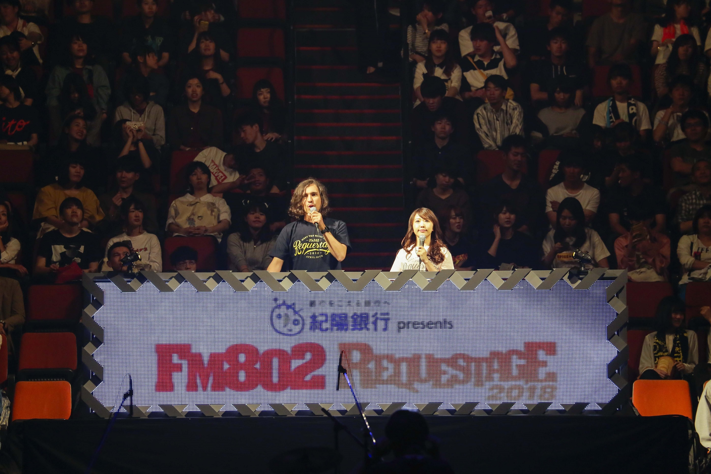 FM802 REQUESTAGE 2018