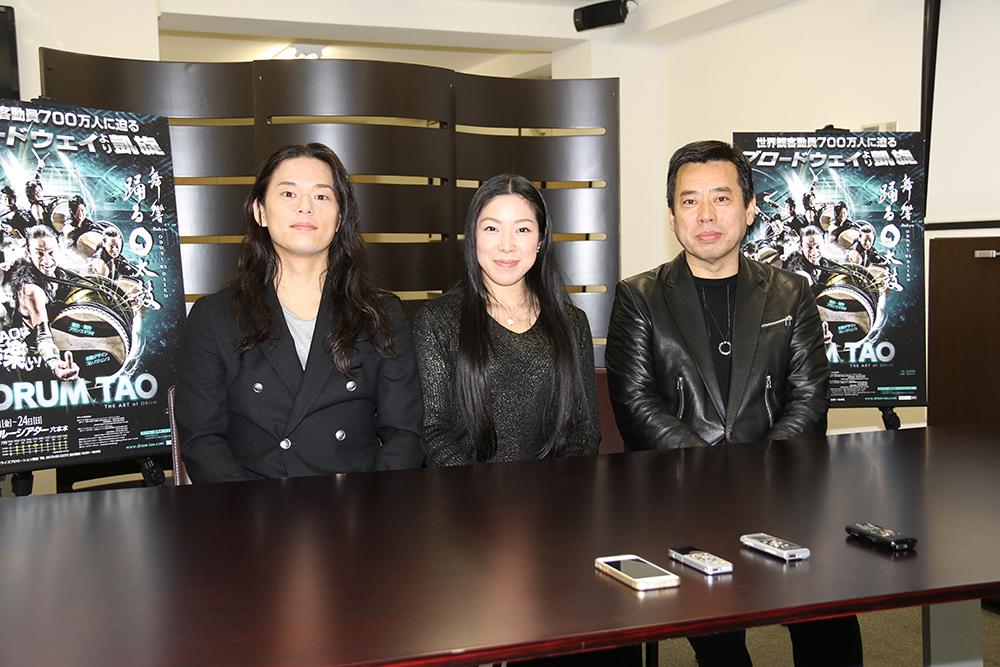 「DRUM TAO」(左から)岸野 央明・西 亜里沙・藤高 郁夫 (撮影=こむらさき)