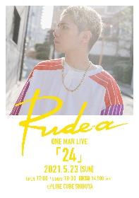 Rude-α、約1年半振りの有観客ワンマンライブをLINE CUBE SHIBUYAにて開催決定