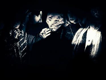 DIR EN GREY 10分超え大作「The World of Mercy」MVティザー&新木場ライブのダイジェスト映像を公開