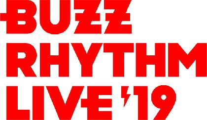『バズリズムLIVE』、今年も横浜アリーナ2Daysでの開催が決定 ドロス、ビーバー、King Gnu、sumikaら10組を発表