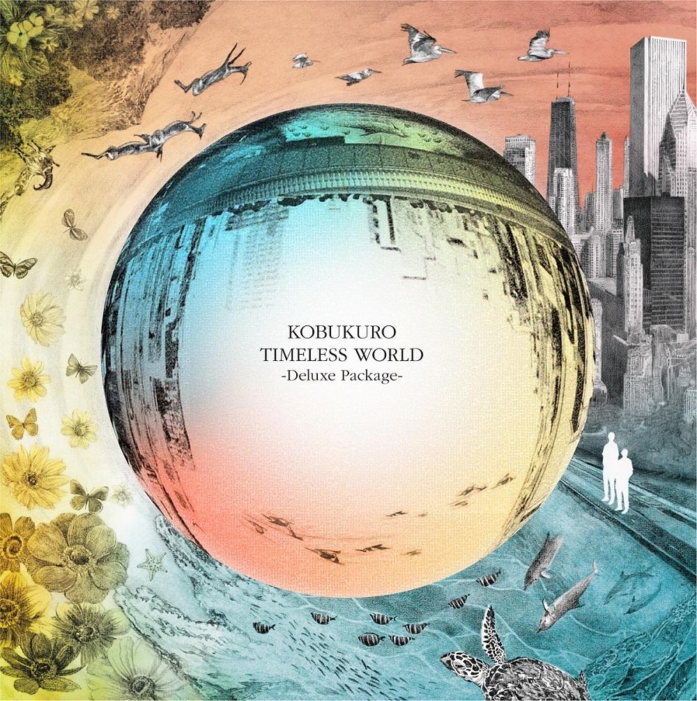 コブクロ『TIMELESS WORLD -Deluxe Package-』