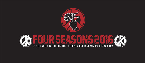 「locofrank PRESENTS FOUR SEASONS 2016 ~773 Four RECORDS 10th YEAR ANNIVERSARY~」ロゴ