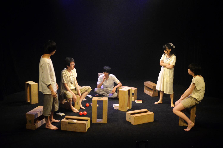 アムリタ1「虚構の恋愛論」(2012年8月)