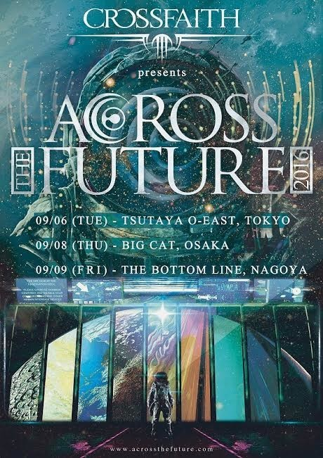 「ACROSS THE FUTURE 2016」告知ビジュアル