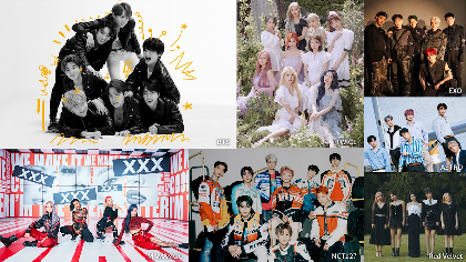 BTS、TWICE、Red Velvetらがノミネート 授賞式『SORIBADA BEST K-MUSIC AWARDS』のライブ配信が決定