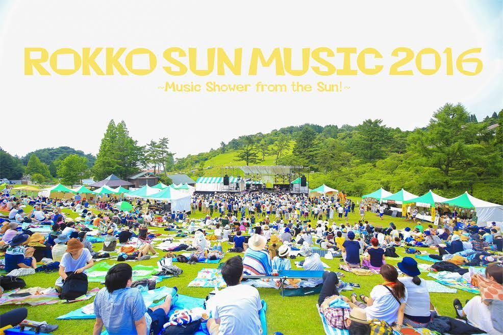 『ROKKO SUN MUSIC 2016 ~Music shower from the SUN!~』