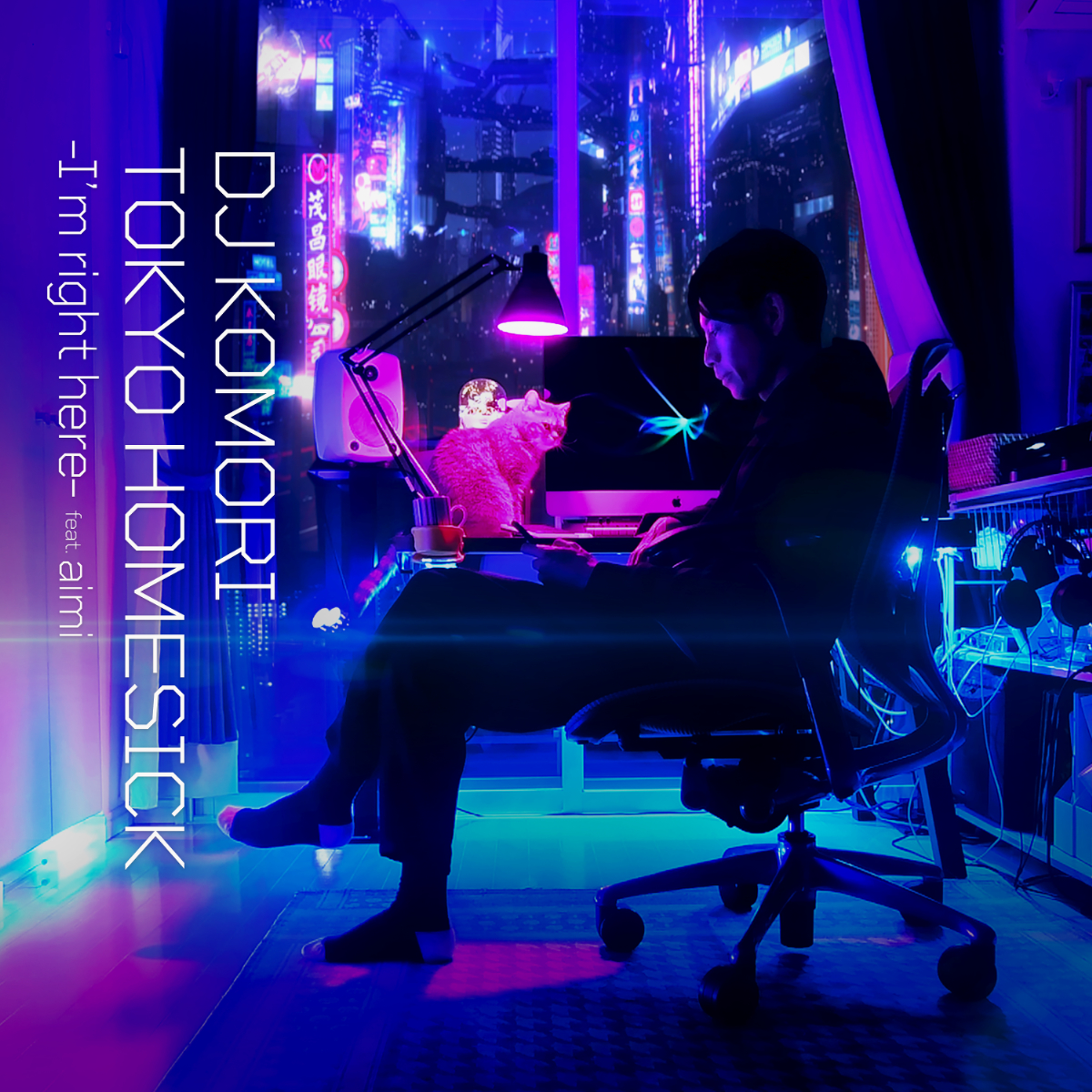 「TOKYO HOMESICK - I'm right here - feat. aimi」ジャケット