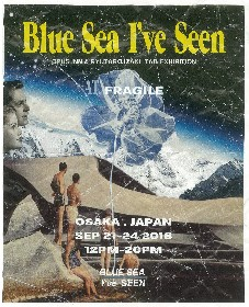 大阪のセレクトショップfragileにて『BLUE SEA I've SEEN Vol.2』が開催決定