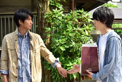 渡邉 剣×天野浩成、18歳差で2度にわたる寸止めキスを披露 映画『花は咲くか』予告&場面写真を解禁