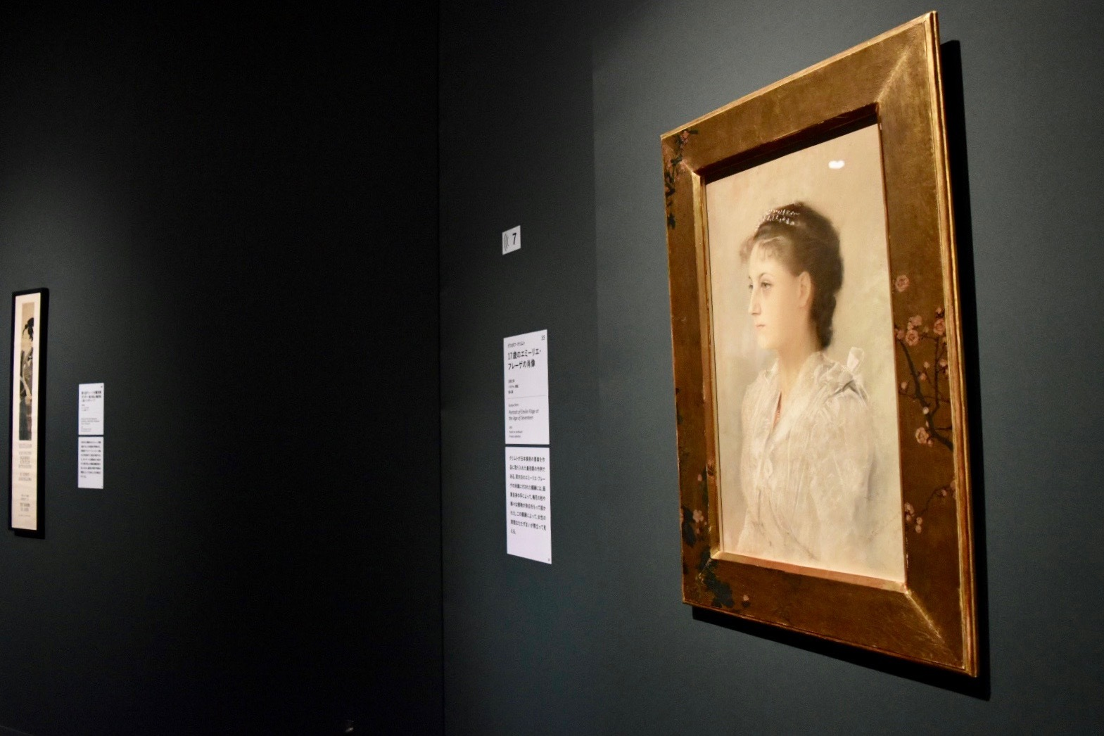 グスタフ・クリムト 《17歳のエミーリエ・フレーゲの肖像》 1891年 個人蔵