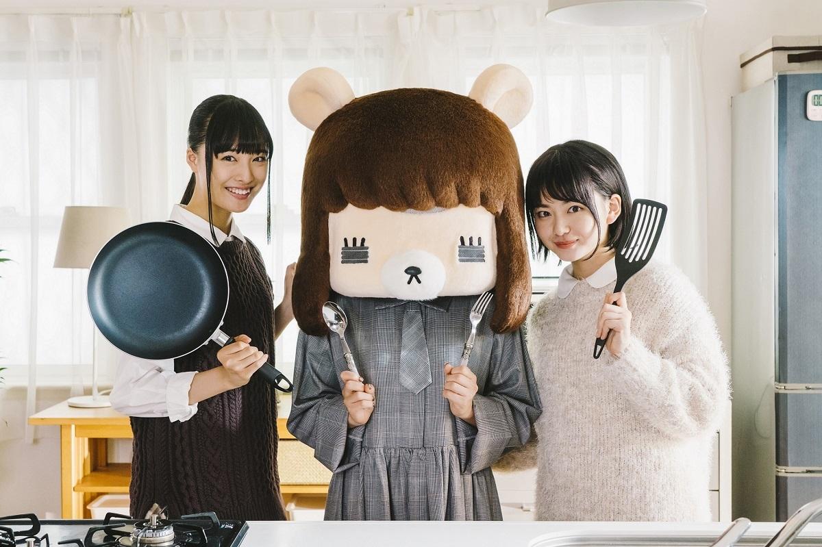(左から)大友花恋、コレサワ、山田杏奈