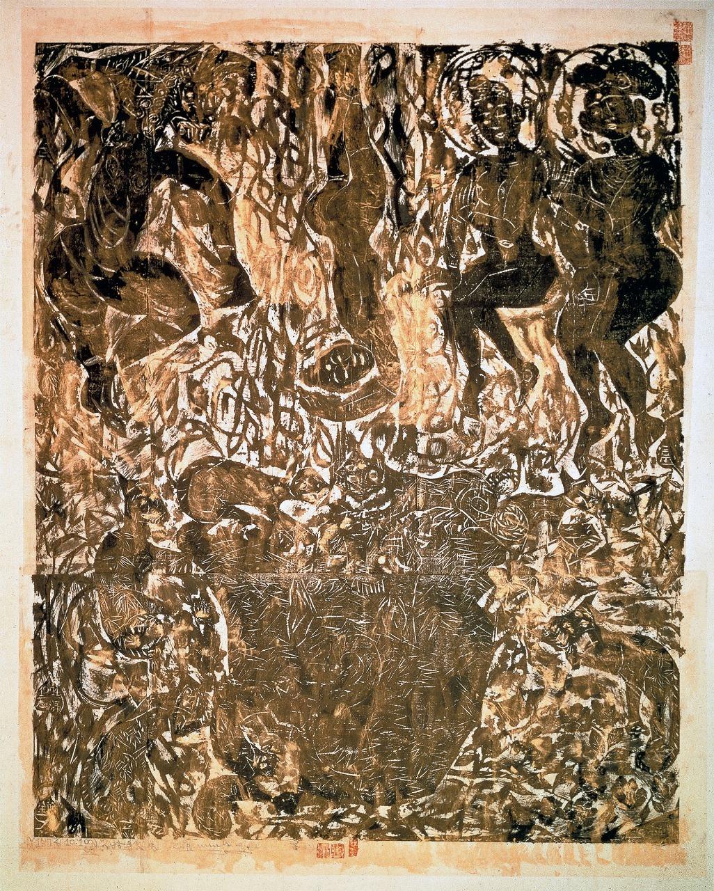 捨身飼虎の柵 板画 1974年 棟方志功記念館蔵