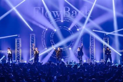 松下優也、セヨン(MYNAME)ら出演 FlowBack結成5周年記念ライブ大盛況で終了 新MVも2曲同時公開