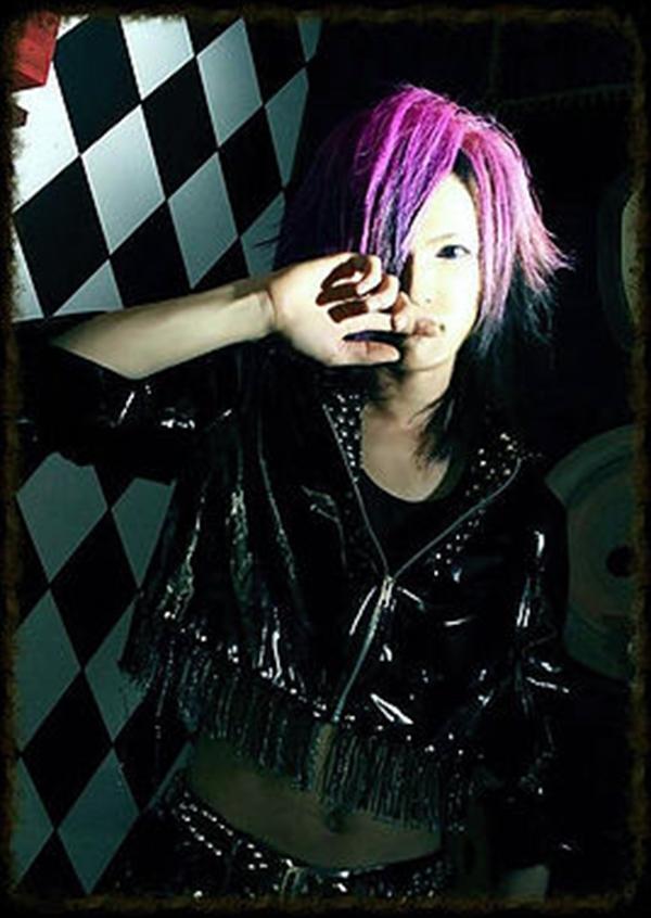 Shin (Guitar)