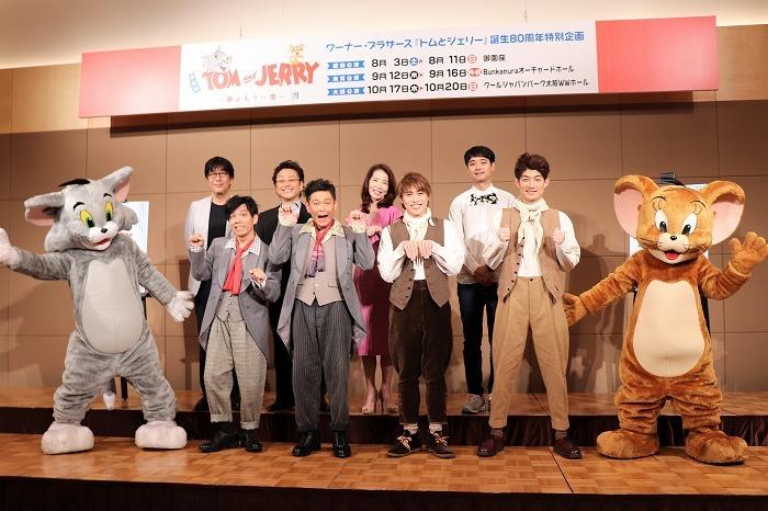 (左前列から)トム、竹若元博、遠藤章造、松本幸大、松崎祐介、ジェリー(後列左から)松任谷正隆、榛葉昌寛、増田恵子、ノゾエ征爾