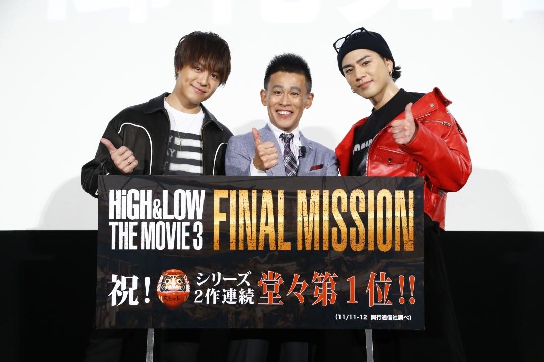 左から、TAKAHIRO、柳沢慎吾、登坂広臣