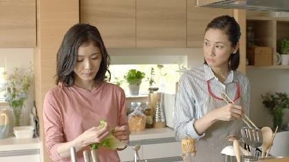 吉田羊、松岡茉優が母娘演じるトヨタホーム新CMにAimerが歌う「糸」起用