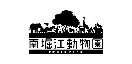 ライブバー南堀江qupe主催の野外フェスティバル『南堀江動物園』、第2弾出演者でXmas Eileen、KNOCK OUT MONKEYの2組を発表