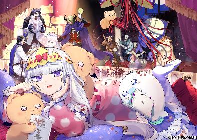 2020年放送アニメ『魔王城でおやすみ』、追加キャスト・下野紘と小山力也のコメントが到着!原作・熊之股鍵次描き下ろし応援イラストも