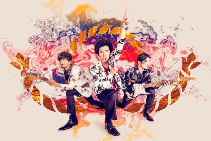 BRADIO メジャー1stアルバム『YES』収録新曲「Boom! Boom! ヘブン」をラジオで初OA