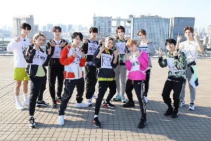 """JO1メンバーが""""1位""""を競うバラエティ番組『JO1の星~JO1×NO1バトル~』10月から放送&配信開始"""