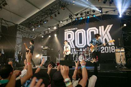 音楽の力を信じ切った空想委員会――『ROCK IN JAPAN FESTIVAL 2018』セルフ・ライブレポート