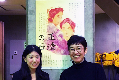 劇団民藝公演『正造の石』~演出家・丹野郁弓と女優・森田咲子に聞く