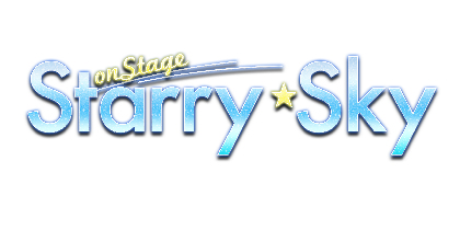 honeybeeが贈る、乙女ゲームシリーズ「Starry☆Sky」が誕生10周年を迎えて舞台化