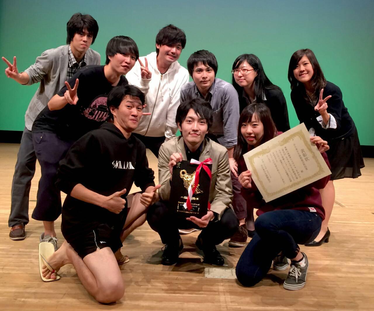 演劇インターカレッジ2015で審査員特別賞を受賞した際