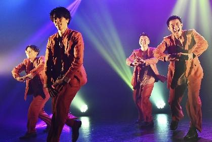 s**t kingz、全世界に同時生配信した無観客ライブストリーミングダンスショーをBlu-ray化
