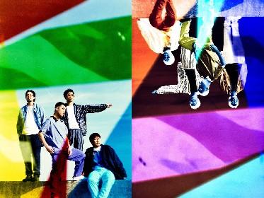 """踊Foot Works """"スーパー一般人の野崎くん""""による斬新すぎるスペシャルミュージックビデオ公開"""